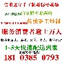 商丘信阳毛尖批发181-0385-0793图片