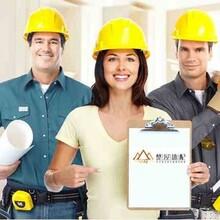 广州市整体家具服务好的监理员,选择整屋速配物业保洁妙招