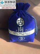 郑州品牌酒袋电话手工酒袋供应商璞诚