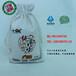 吉林棉布面粉包装布袋定制厂家-礼品棉布袋批发地址