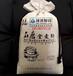 辽宁专业生产棉布包装袋厂家-纯棉布面粉袋订做价格