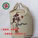 河南专业定制帆布面粉袋厂家-高档礼品帆布面袋价格