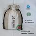 云南普洱茶叶包装袋定做厂家-diy棉布茶叶袋批发璞诚