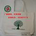 北京房地产宣传手提袋定制尺寸-展会帆布手提袋订做价格