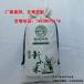 黑龙江小米包装布袋供应商-棉布小米包装袋价格璞诚