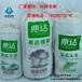 郑州生产典达小米包装布袋厂家-拼接束口小米袋订做