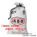 甘肃生产荞麦面布袋厂家-束口纯棉布面粉包装袋价格