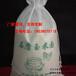 郑州生产无纺布杂粮面包装布袋-束口荞麦面粉袋价格