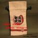 郑州棉布礼品月饼包装袋厂家-抽绳老式月饼布袋价格璞诚