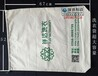 郑州康洁洗衣店专用帆布袋定制规格-棉布洗衣袋价格