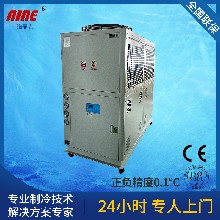 湖南张家界海菱克高效节能专用冷水机优惠促销