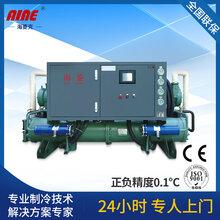 工业制冷高效低温开放式冷水机螺杆机组工业低碳开放式冷水机海菱厂家