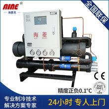 海菱克高效节能专用冷水机量大从优