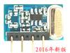 安阳新世纪无线模块F05R