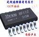 自带编码无线发射芯片无线模块RF112