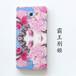 塑料外壳平板打印机电子数码手机壳UV彩印机蒂蔓彩印