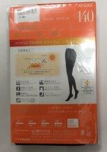 日本進口厚木2雙裝140D連褲襪絲襪防勾絲塑型發熱襪L-LL圖片
