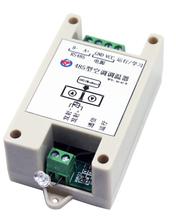 485空调调温器学习型空调控制器工业空调modbus建大仁科