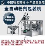 武汉包装机>驰名品牌东泰博锐专利产品