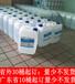 山西嘉蓝素车用尿素溶液20公斤厂家直销
