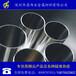 厂家批发304不锈钢管,光亮面不锈钢管材