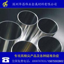 304不锈钢光亮管,东莞不锈钢管材厂家批发价