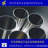 上海304不銹鋼焊接管,寶鋼304批發價直銷不銹鋼管