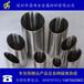 国标8个镍304不锈钢圆管,揭阳厂家不锈钢管材批发价直销