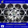 廠家直銷201不銹鋼圓管,方管,扁管,價格實惠