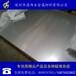 國標GB標準304不銹鋼板,太鋼不銹鋼鏡面板