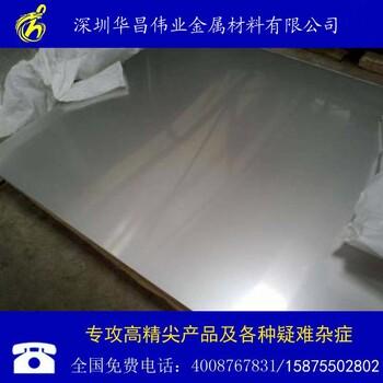 国标GB标准304不锈钢板,太钢不锈钢镜面板