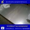环保不锈钢板