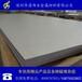 上海寶鋼309S不銹鋼板,不銹鋼耐高溫板
