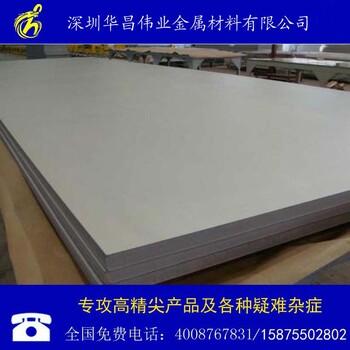 耐高温不锈钢板厂家批发,310S不锈钢拉丝面板