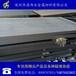 304不銹鋼板廠家,深圳華昌鏡面不銹鋼板