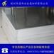 深圳310S耐高溫不銹鋼鏡面板材,華昌代理