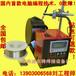 TIG自动填丝机,TIG焊送丝机
