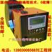 氩弧焊送丝机,氩弧焊送丝机厂家