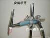直柄焊架彎槍焊架可以夾氣保焊和氬弧焊
