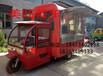 早点电动四轮餐车手推售货多功能小吃车电动流动餐车