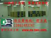 南京环氧地坪漆地面工程施工时需要注意的要求