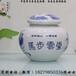 景德镇特大号陶瓷膏方罐