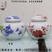 景德镇特大号陶瓷膏方罐子价格景德镇陶瓷膏方罐子