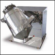 南京淮騰小型實驗三維混合機械設備直銷商圖片