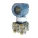 带显示型压力变送器_扩散硅压力传感器_3051压力变送器
