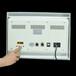 学校录播教室灯光专用LED数字柔光灯CM-LED1200