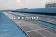 河北太阳能光伏支架代理-中汇能科技