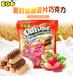EGO综合麦时香脆麦片巧克力(马来西亚原装进口)--来e家