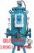 LCGLQ-9000电动吸吮式过滤器厂家吸吮式过滤器价格