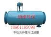 LCGLQ-9000自动排污过滤器厂家自动排污过滤器价格